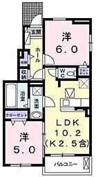 プラシード壱番館 1階2LDKの間取り