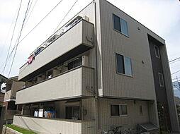 JR中央線 四ツ谷駅 徒歩8分の賃貸マンション