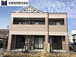 愛知県豊橋市花田町字荒木の賃貸アパートの外観