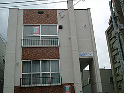 西線6条駅 1.8万円