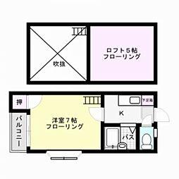メゾネット桜ヶ丘[1階]の間取り