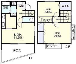 [テラスハウス] 神奈川県横浜市青葉区美しが丘3丁目 の賃貸【/】の間取り