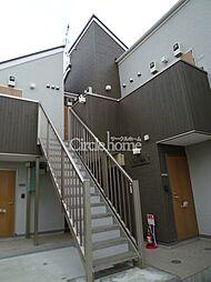ヒルズ踊場[1階]の外観