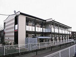 三ッ沢アーバニティー[1階]の外観
