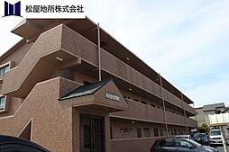 愛知県豊橋市西小鷹野3丁目の賃貸マンションの外観