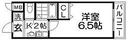 ブリリアントガーデン枚方公園[2階]の間取り