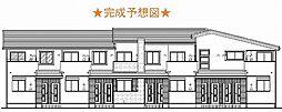 青梅駅 5.8万円