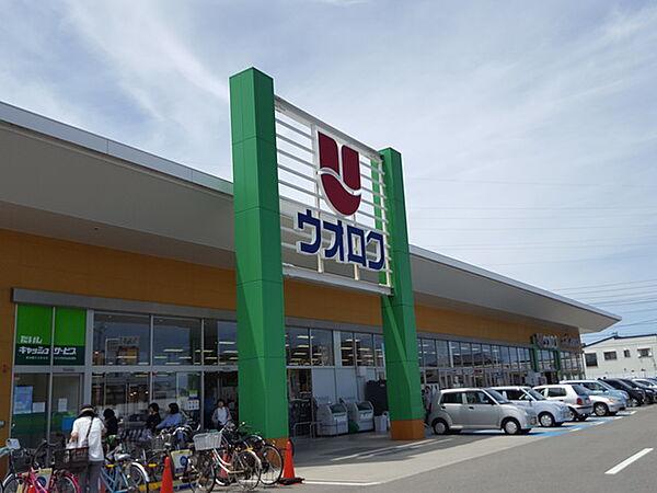 ウオロク牡丹山店 728m