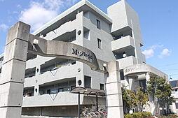 M・ソレイユ[2階]の外観
