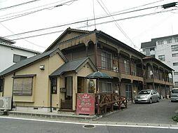 ひまわり荘[102号室]の外観