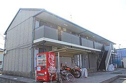 愛知県豊橋市花田町字越水の賃貸アパートの外観