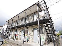 神奈川県海老名市東柏ケ谷6丁目の賃貸アパートの外観