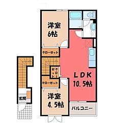 栃木県小山市大字粟宮の賃貸アパートの間取り