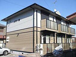 栃木県下都賀郡壬生町緑町2の賃貸アパートの外観