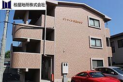 愛知県豊橋市羽根井本町の賃貸マンションの外観