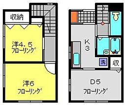 [テラスハウス] 神奈川県横浜市港南区港南3丁目 の賃貸【/】の間取り