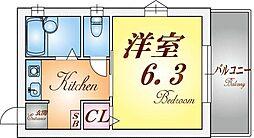 清露館[1階]の間取り