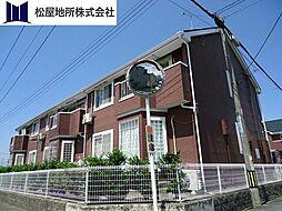 愛知県豊橋市小向町字西小向の賃貸アパートの外観