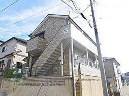 神奈川県横浜市旭区笹野台1丁目の賃貸アパートの外観