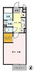 メゾン・ド・アレーズ[2階]の間取り