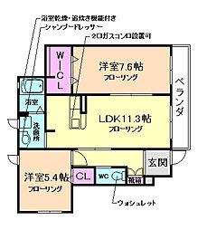 オーレリアン多田[2階]の間取り