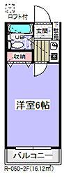 ローズアパートR50番館[205号室]の間取り