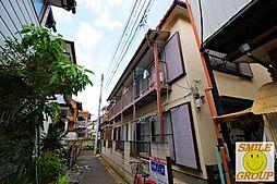 早野コーポ[2階]の外観