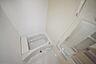風呂,1K,面積24.57m2,賃料4.7万円,東武東上線 東松山駅 徒歩18分,東武東上線 森林公園駅 3.8km,埼玉県東松山市日吉町