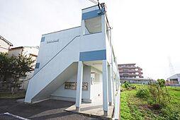 サンハイム渚[2階]の外観