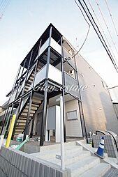 神奈川県横浜市鶴見区矢向1丁目の賃貸アパートの外観