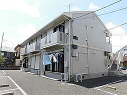 神奈川県大和市鶴間2丁目の賃貸アパートの外観