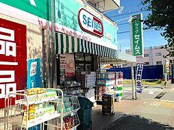 神奈川県大和市福田7丁目の賃貸アパートの外観