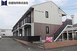 愛知県豊橋市草間町字二本松の賃貸アパートの外観