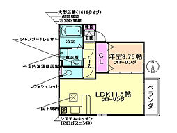 大阪府豊中市庄本町2丁目の賃貸アパートの間取り