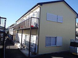 神奈川県横浜市瀬谷区瀬谷2の賃貸アパートの外観