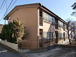 東京都八王子市中野上町2丁目の賃貸アパートの外観