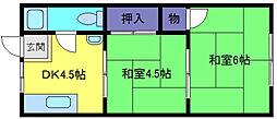 マエタケマンション[2階]の間取り