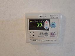戸崎通3丁目ハイツの給湯器付で温度設定もらくらくです
