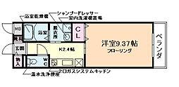 エトワール池田[2階]の間取り