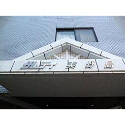 シャトー美野島[0703号室]の外観