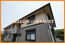 東京都立川市上砂町3丁目の賃貸アパートの外観