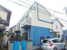 神奈川県相模原市中央区相生4丁目の賃貸アパートの外観