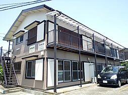 三平荘[101号室]の外観