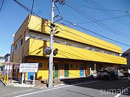 東京都足立区扇3丁目の賃貸アパートの外観