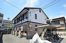 西八王子駅 4.8万円