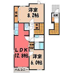 栃木県宇都宮市ゆいの杜4丁目の賃貸アパートの間取り