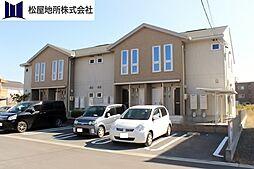 愛知県豊橋市牟呂町字松東の賃貸アパートの外観