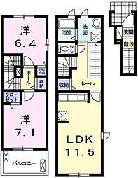 ドリームA 2階2LDKの間取り