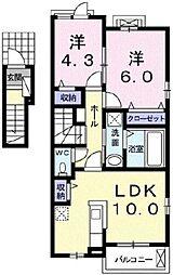 ディアコートA 2階2LDKの間取り