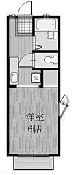 クローバーハイツA[2階]の間取り